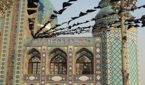 Iran - Majestätisches Persien